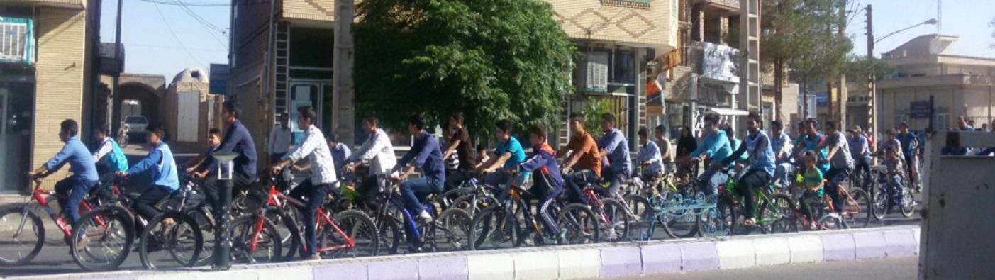 برگزاري همايش دوچرخه سواري بمناسبت هفته پيشگيري از اعتياد